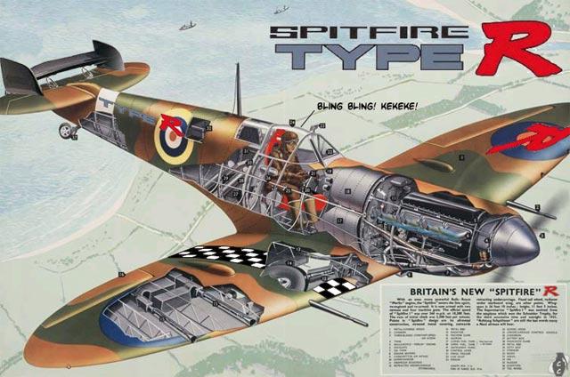 cheshirecat-spitfire.jpg