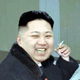 What Is Kim Jong-un looking at?