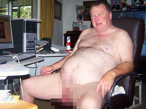 these naked dads using computers are what you look like