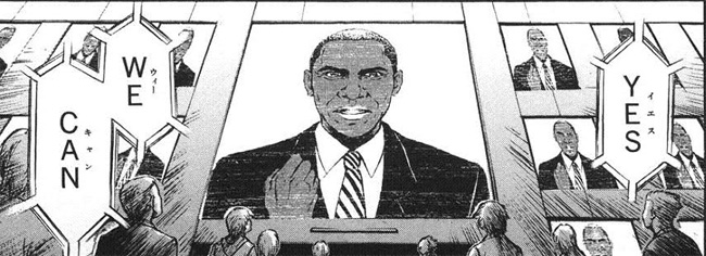 We Deserve To Know Where The Presidential Candidates Stand On Anime And Manga